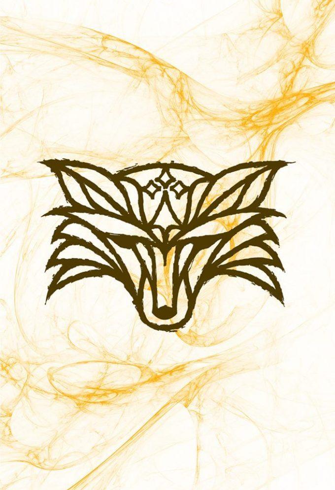 Logo de la bière Goarem