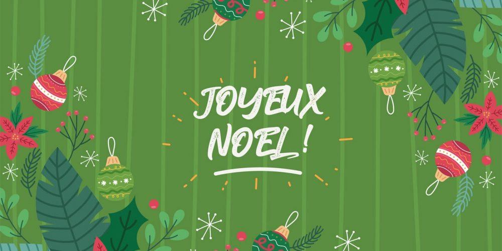 Joyeux Noël ! 🎄